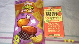 ハチミツ黒酢ダイエット
